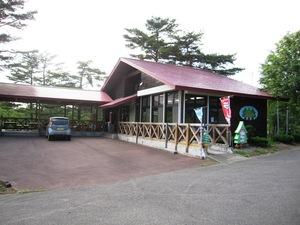 http://www.town.karumai.iwate.jp/article/