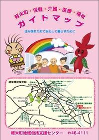 map_00.jpg