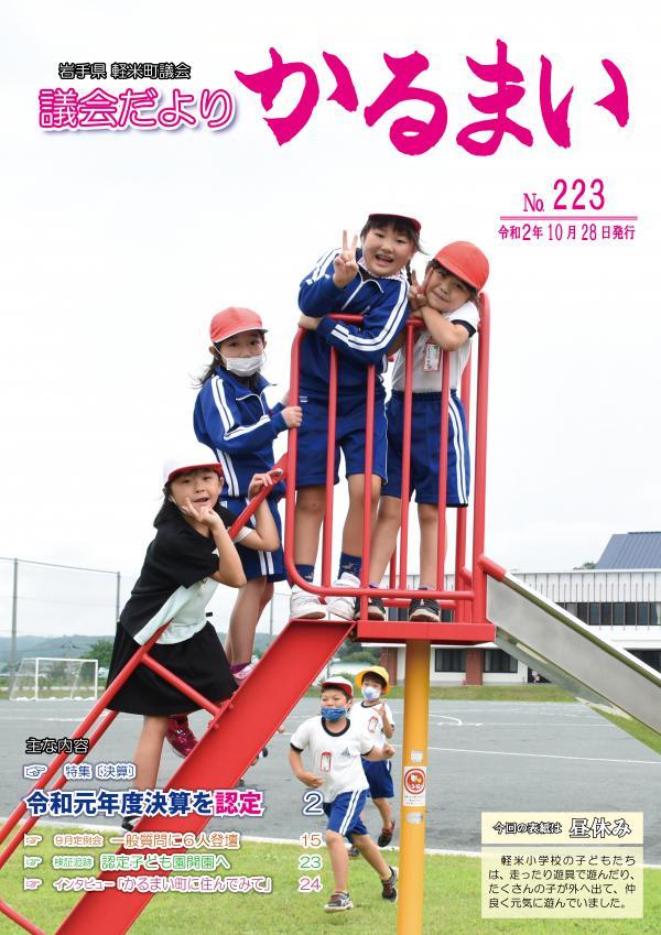 kg-g_223.jpg