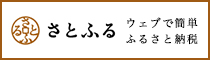 banner_tachiarai.jpg