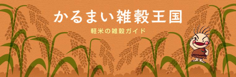 title_kosodate.jpg